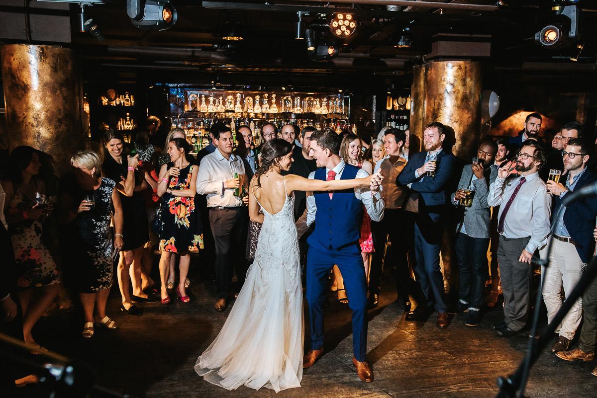city london wedding at the botanist first dance