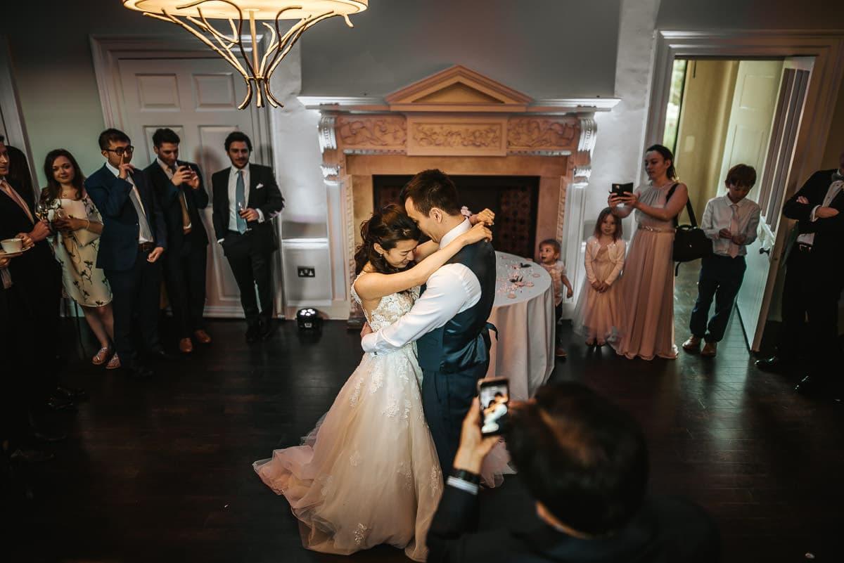 morden hall wedding first dance